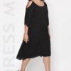 Φόρεμα μαύρο μέχρι το γονάτο άλφα γραμμή